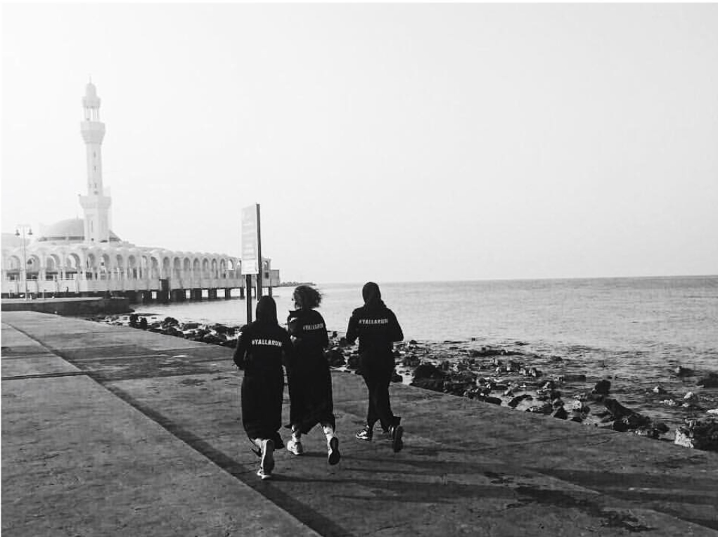 Jeddah Running Collective